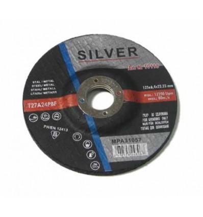 Diskas, šlifavimui, 6.4mm, Ø125mm, 22.23mm, 12200rpm