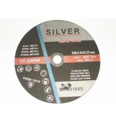 Diskas, pjovimui, 1.9mm, Ø230mm, 22.23mm, 6600rpm