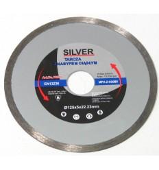 Diskas, pjovimui, deimantinis, 5mm, Ø125mm, 22.23mm, 12200rpm