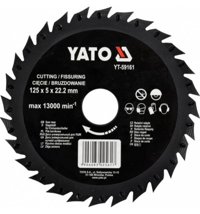 Diskas/freza medžiui, 5mm, Ø125mm, 13000 / min